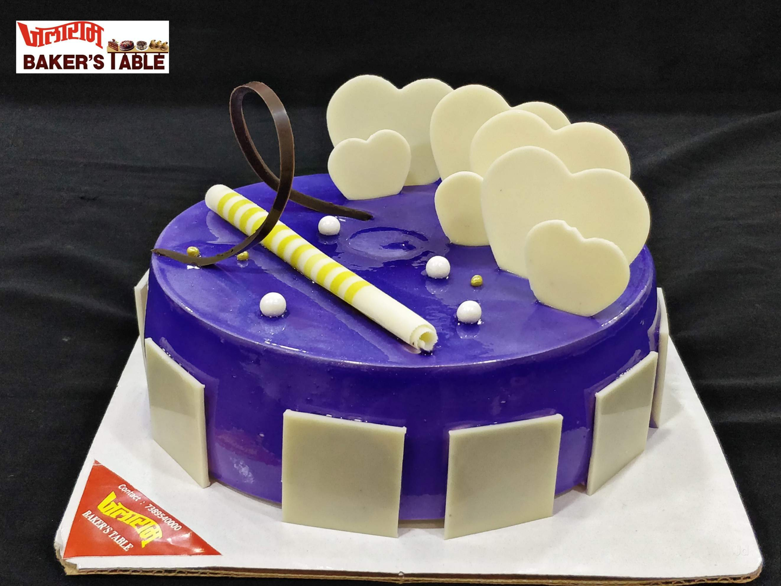 Birthday Cake Delivery Top 20 Services In Bemetara Durg Order Online