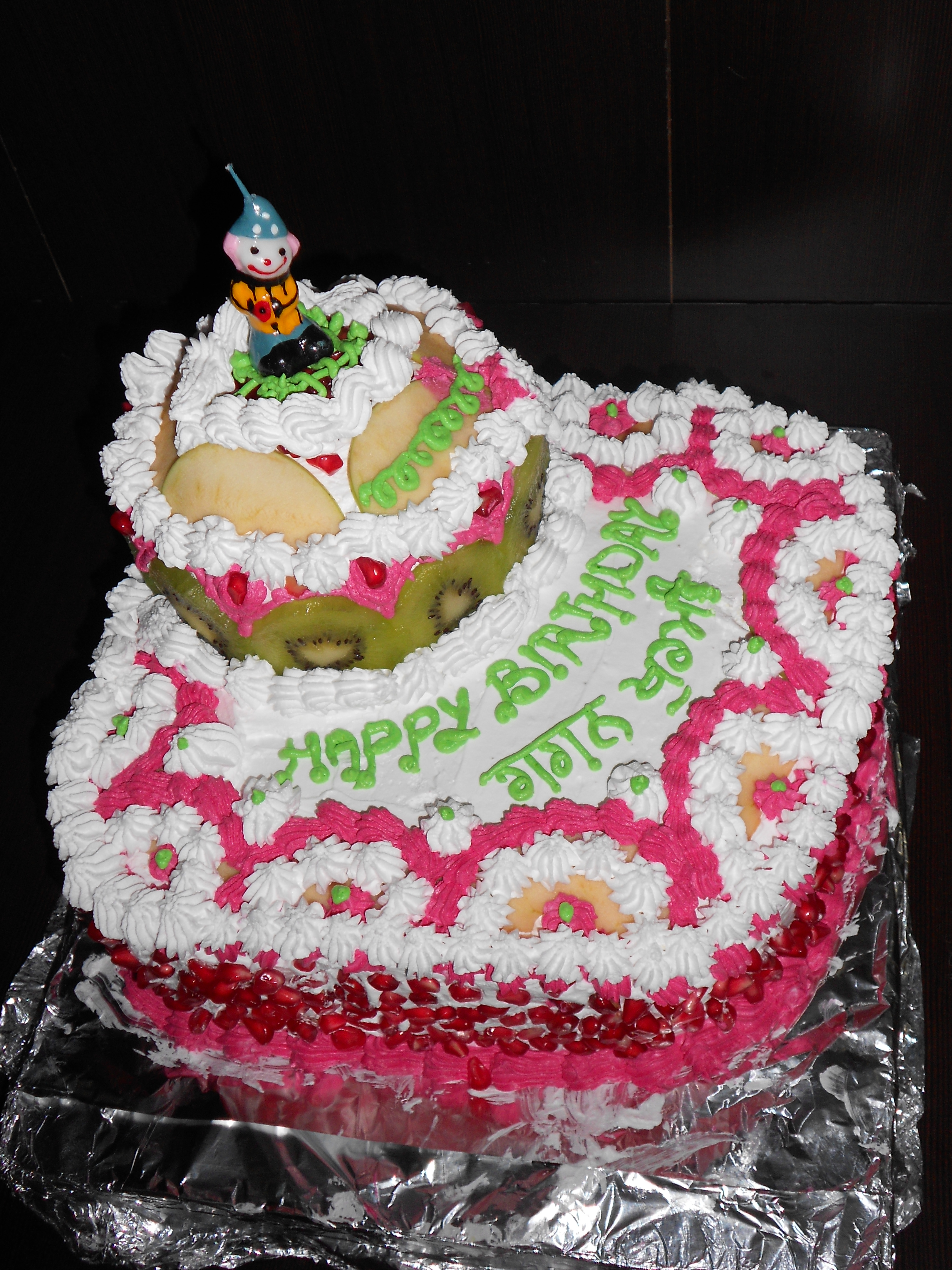 Birthday Cake For Brother Birthday Cake Trending Styles With Ak
