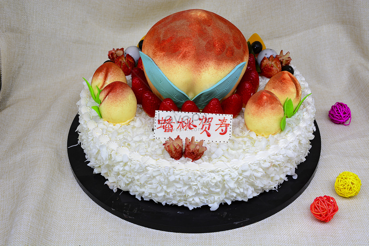 Birthday Cake Picture Free Download Birthday Cake Photo Imagepicture Free Download 500073977lovepik