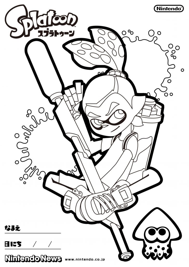 Chucky Coloring Pages Chucky Doll Coloring Pages Free Page For Kids 24803508 Attachment