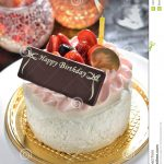 Images Of Happy Birthday Cake Birthday Cake With Name Tag Stock Image Image Of Chocolate Cheer