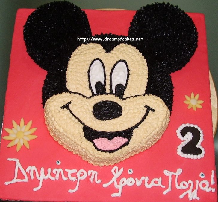 Mickey Mouse Birthday Cake Dream Of Cakes Mickey Mouse Birthday Cake