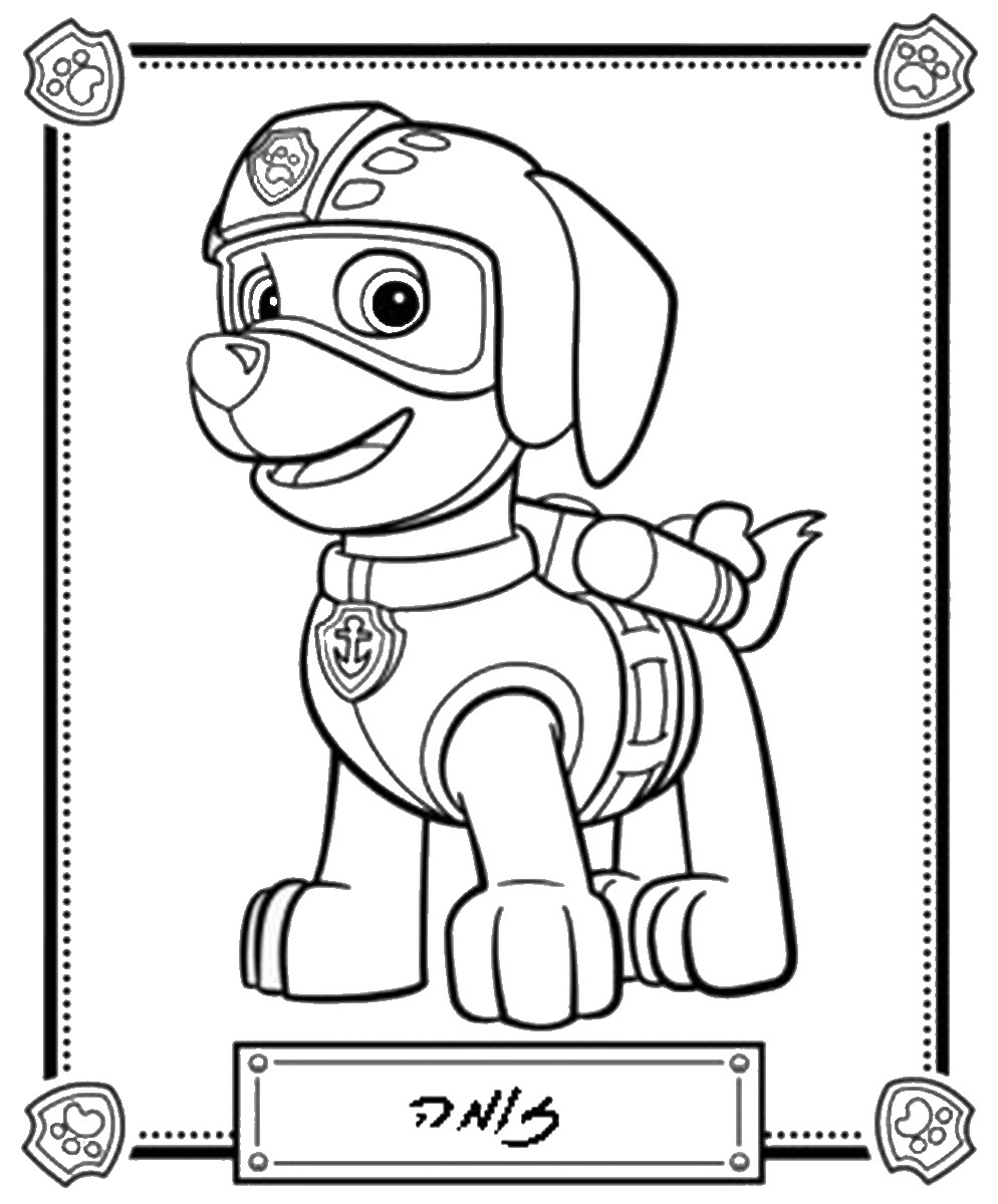 Paw Patrol Coloring Pages Paw Patrol Coloring Pages At Getdrawings Free For Personal Use