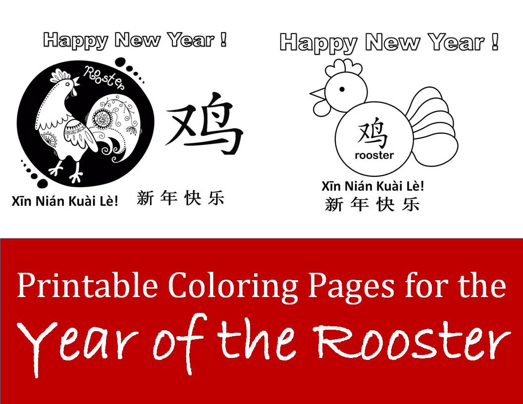 Rooster Coloring Page Printable Rooster Coloring Pages Kid Crafts For Chinese New Year